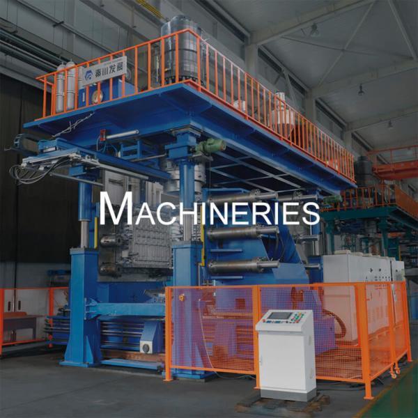 Business - Machineries